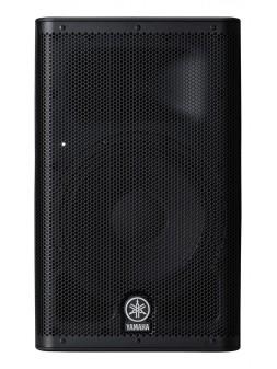 Yamaha - Enceinte amplifiée DXR8MKII